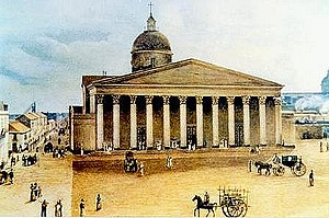 Buenos Aires Metropolitan Cathedral - Impression of the Cathedral by Carlos Pellegrini, 1829