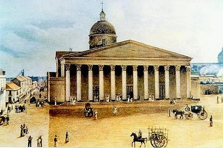 Impression of the Buenos Aires Cathedral by Carlos Pellegrini, 1829. Pellegrini Buenos Aires Catedral.jpg