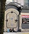 Pensilina Liberty Piazza Oberdan.jpg