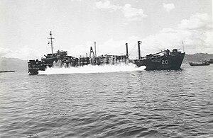 USS Pentheus (ARL-20) - USS Pentheus