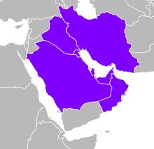 Basra Körfezi - Vikipedi