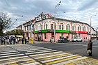 Pervomayskaya Street in Yaroslavl 01.jpg