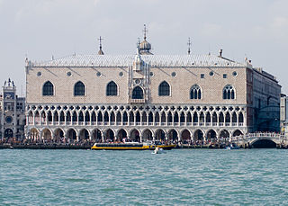 Art museum, Historic site in Venice, Italy