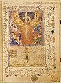 Photothèque 42040 - Bible Historiale folio 2 - Assemblée nationale - Service de la bibliothèque et des archives.jpg