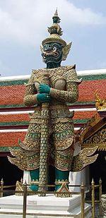 Phu Yak