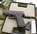 Pištolj HS 2000.jpg