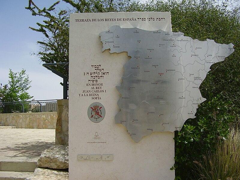 רחבת מלכי ספרד בירושלים