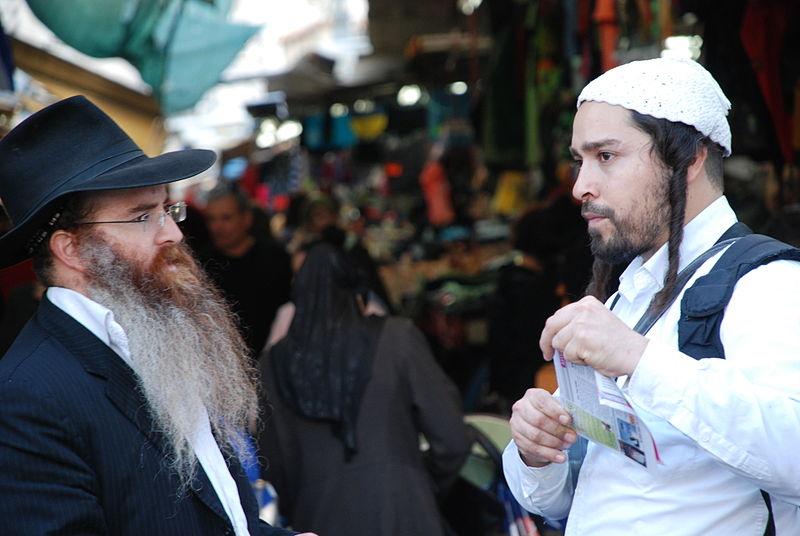Market,Tel aviv