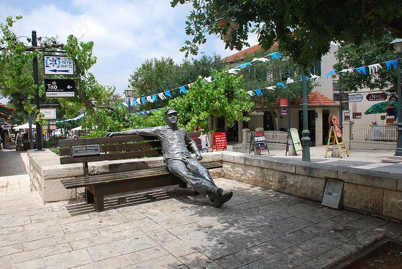 Zichron Yaakov