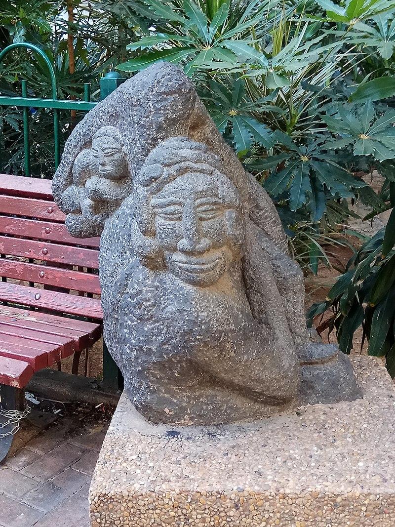 פסל ברמת גן
