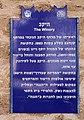 PikiWiki Israel 56648 blue sign - winery.jpg