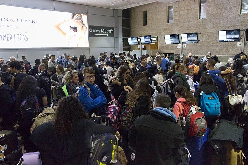 רישום לטיסה - טרמינל 3
