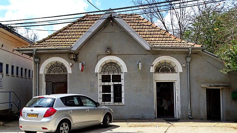 בית הדואר בנהלל