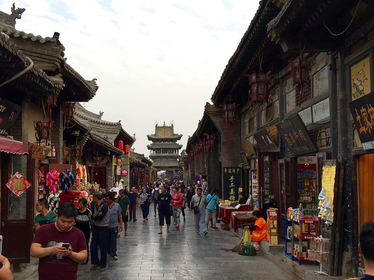 What Is A Sedan >> Pingyao – Wikipedia