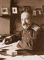 Piotr Dmitriyevich Sviatopolk-Mirskiy.jpg