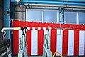 Pitot tube of Mitsubishi Advanced Technological Demonstrator X-2 at JASDF Gifu Air Base November 10, 2019 01.jpg