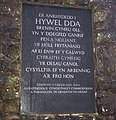 Plaque, Hywel Dda Centre, Whitland - geograph.org.uk - 1162210.jpg