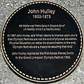 Plaque 3, Hulley statue, Liverpool.jpg