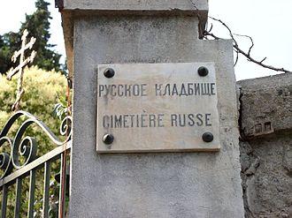 Russian Orthodox Cemetery, Nice - Image: Plaque cimetière russe nice