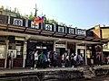 Platform 1, TRA Shifen Station 20120506.jpg