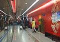 Platform of Dongzhimen Station, Airport Line (20160426162754).jpg