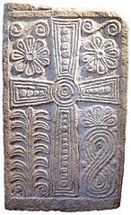 Pluteo con croce gemmata di San Salvatore