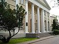 Polish Geological Institute entry 3.jpg