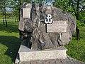 Polish Underground State Monument in Opole.jpg
