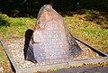 Pomnik alfonsa grotowskiego plac starynkiewicza.jpg