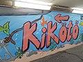 Port, street art 2016 at Fonyód train station in Hungary.jpg