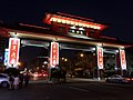 Port of Kaohsiung paifang 20151129 night.jpg