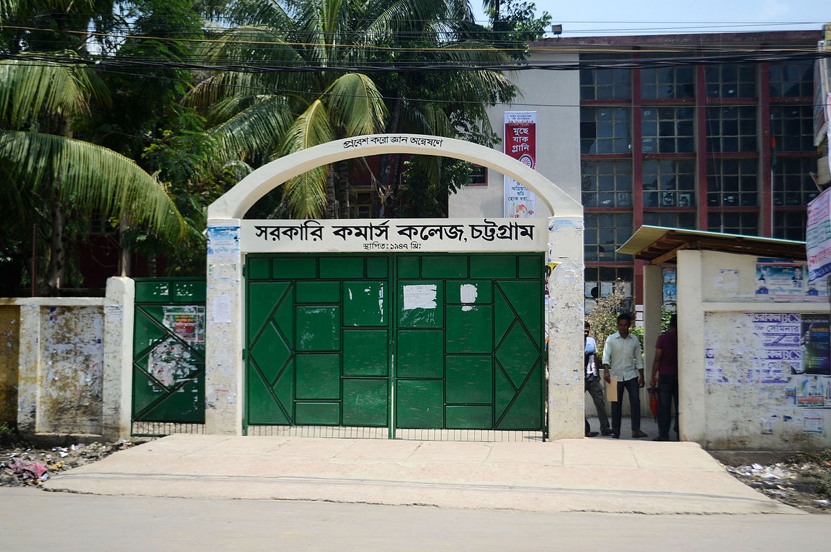 Bangladesh dhaka commerce college girl sumaiya urmi orgasm - 3 part 1