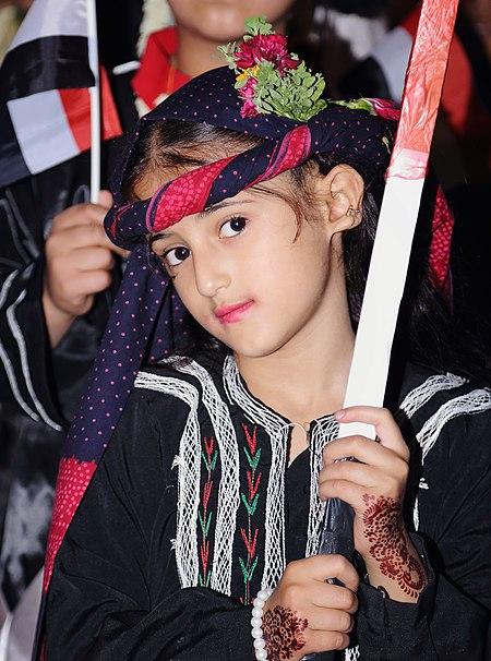 Portrait Girl rustic from Taiz (16684882641) (cropped).jpg