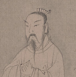 Portrait of Emperor Trần Anh Tông.png