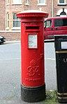 Post box at Birkenhead YMCA.jpg
