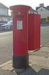 Post box on Green Lane, Wallasey, 2.jpg