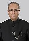 Pranab Mukherjee Portrait.jpg