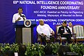 President Rodrigo Roa Duterte during the Joint 68th NSC and 69th NICA Founding Anniversary Celebration at the PICC in Pasay City on July 31, 2018. 10.jpg
