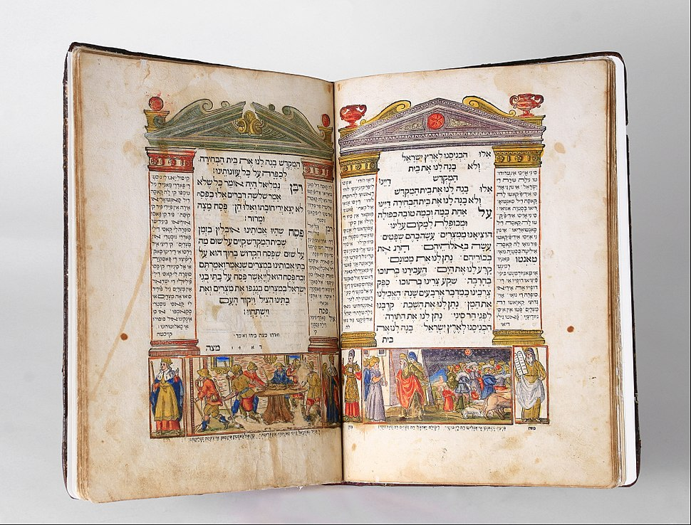 Printers- Giovanni di Gara, Publisher and proofreader- Israel ben Daniel ha-Zifroni - The Venice Haggadah - Google Art Project