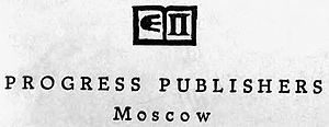 Progress Publishers - Image: Progress 1