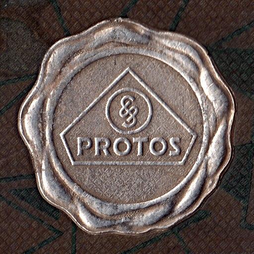 Protos Logo Prägedruck Pappschachtel