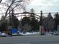 Provo City, Utah cemetery, Feb 17.jpg