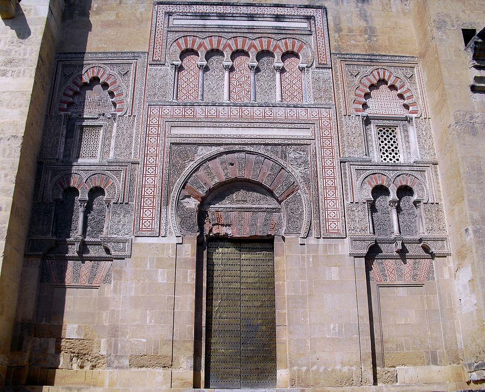 Archivo puerta de san jos mezquita de c for Puerta 3 de san marcos