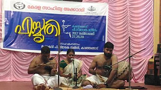 Pulluvan Paattu - Pulluvan pattu performed at P. Smaraka Mandiram, Kanhangad, kerala