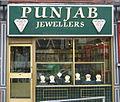 PunjabJewellers.jpg