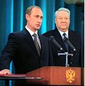 Putin and Yeltsin cropped.jpg