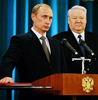 Putin and Yeltsin cropped