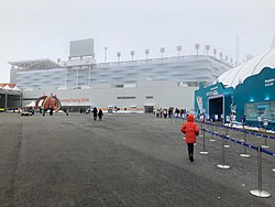 Pyeongchang Olympic Plaza in 2018.jpg