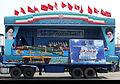 Qadr Missile by Tasnimnews.jpg