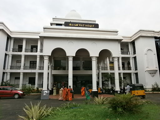 Queen-Marys-College-Main-Block